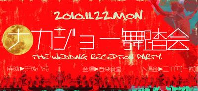 222次会-blog.jpg